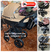 Универсальная коляска для детей 2 в 1 Bair Play