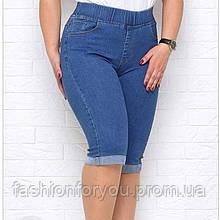 Женские джинсовые бриджи длиною ниже колена