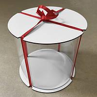 Прозора коробка/тубус для торта з білого ДВП (Ø 25 см; h-25 см)