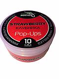 Бойл Профмонтаж Pop-Up d=10мм Клубника 16120, фото 2