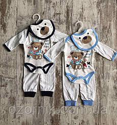 Оптом Комплект Одежды для Новорожденных 3-9 мес. Турция