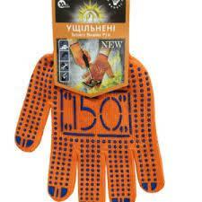 Рукавички 10 кл. упл. помаранчеві (152) 10 шт/уп