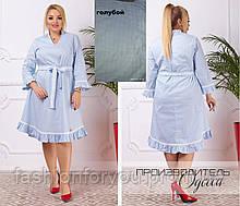 Платье свободного покроя, Рукав 3/4, отделка рюше кружевом, что придает платье легкости.