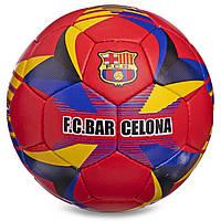 Футбольный мяч тренировочный 5 размер БАРСЕЛОНА BARCELONA Ручной шов Красный-синий (FB-0683)