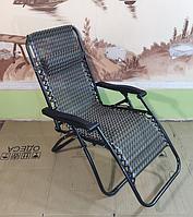 Кресло - Шезлонг пляжный садовый раскладной Zero Gravity МН-3066I Кресло складное