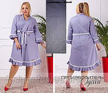 Платье свободного покроя, Рукав 3/4 отделка рюше кружевом, что придает платье легкости