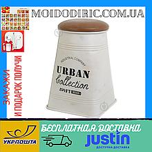 Бочка декоративная Urban Loft белый YA12026 +2ПОДАРКА