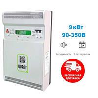 Инверторный стабилизатор напряжения 220 вольт Quant 9 кВт однофазный бытовой навесной для дома квартиры дачи
