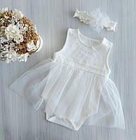 Нарядный боди платье юбочка фатин + повязка на годик