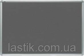Дошка 60x90 см текстильна (сіра) в алюмінієвій рамці ALU23