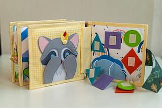 Книжечка-игрушка для детей 15*15 см развивающая ручной работы 21