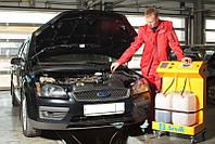 Замена масла в автоматической коробке передач (АКПП)