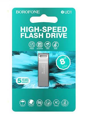 Флеш - накопитель Borofone BUD1 8Gb USB 2.0