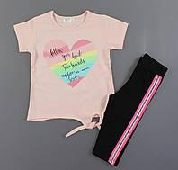 Комплект для девочек Breeze, Артикул: T15980-персик [140 СМ] {есть:116 СМ,128 СМ,134 СМ,140 СМ}