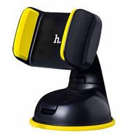 Автотримач Hoco CA5 Suction vehicle Holder