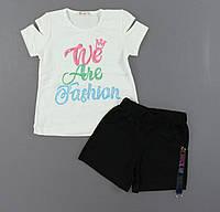 Комплект для девочек Breeze, Артикул: T0787-белый [116 СМ] {есть:116 СМ,128 СМ,134 СМ}