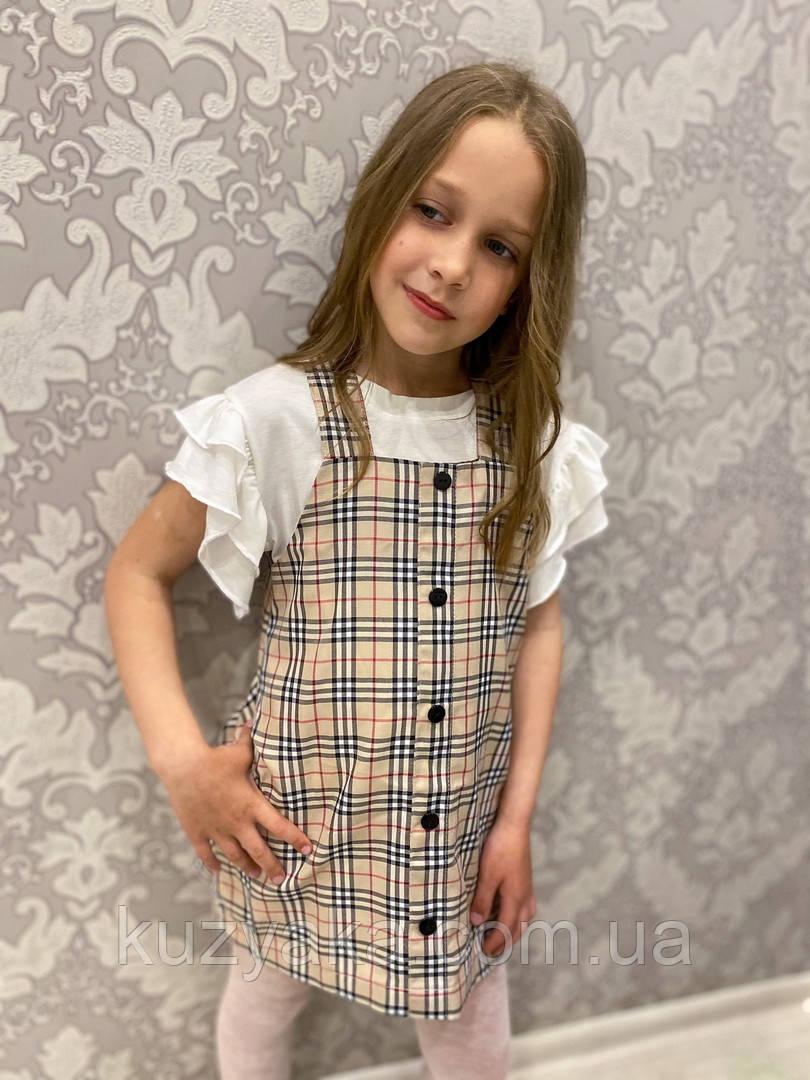 Детский сарафан с футболкой на рост 110-122 см