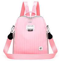 Вместительный рюкзак для девочки подростка, розовый, СС-3747-30