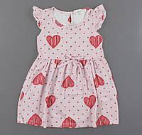 {есть:104 СМ,110 СМ,116 СМ,128 СМ,134 СМ} Платье для девочек Breeze,  Артикул:T15905-розовый [116 СМ]