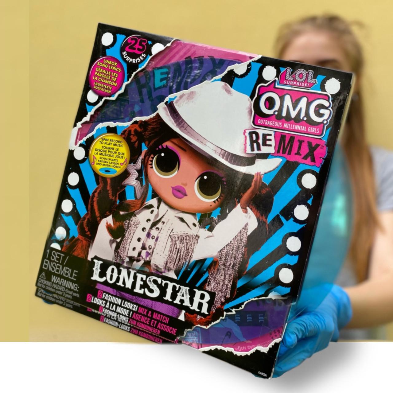 Оригінальна Лялька Леді Кантрі з серії Ремікс L. O. L. Surprise! (LLUG1100)