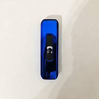 Запальничка електрична. Колір синій