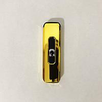 Запальничка електрична. Колір: золотий
