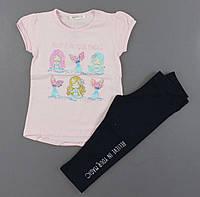 Комплект для девочек Breeze, Артикул: T15169-розовый [104 СМ] {есть:104 СМ,110 СМ,86 СМ,92 СМ,98 СМ}