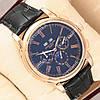 Стильные наручные часы Patek Philippe Geneve AA Gold/Black 1019-0077