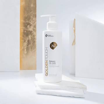 Лосьйон для тіла з монионним золотом Au100 Invex Remedies - 200 мл (SV)