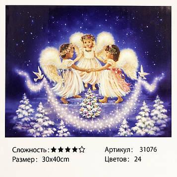 Картина за номерами: Ангели. Розміри: 30 х 40 див. Малювання фарбами за номерами (SV)