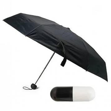 Компактный зонтик в капсуле-футляре Черный, маленький зонт в капсуле (AS)