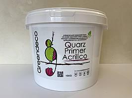 Quarz Primer Acrilico - кварцевый грунт на основе акриловых смол в водной эмульсии. Greendeco