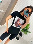 Чорні велосипедки і футболка з малюнком - жіночий костюм двійка (р. 42-54) 27101887, фото 9