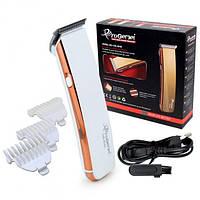 Професійна машинка для стрижки волосся Gemei GM 6048. Колір: білий