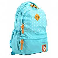Рюкзак молодіжний YES  CA 144, 48*30*15, бірюзовий (555742)