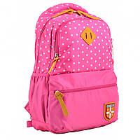 Рюкзак молодіжний YES  CA 144, 48*30*15, рожевий (555744)