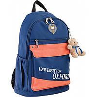 Рюкзак для підлітків YES  OX 288, синій, 30.5*46.5*17 (554011)