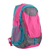 Рюкзак спортивний YES SL-01, малиновий 37*24*15 см (557502)