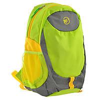 Рюкзак спортивний YES SL-01, салатовий 37*24*15 см (557504)