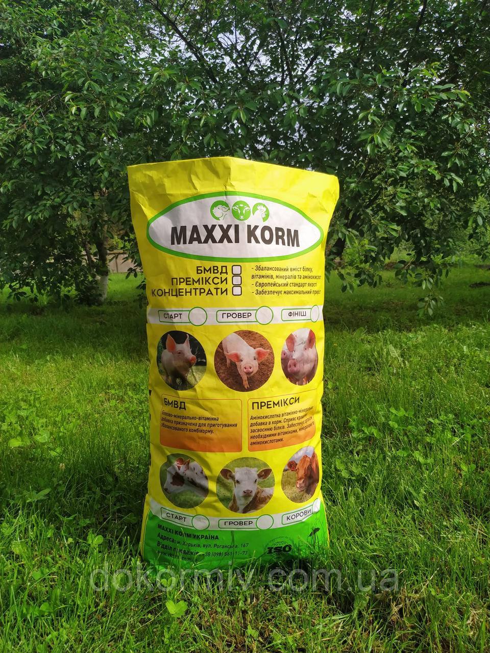 БМВД MAXXI KORM для свиней Фініш 15% (білково мінеральна добавка в корм для зростання)