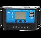 Контролер заряду 20А 12В/24В з дисплеєм і USB гніздом сонячне зарядний пристрій, фото 2
