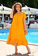 Вільне літнє плаття міді з талією на зав'язках, фото 1