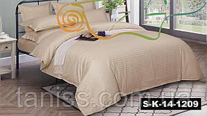 Двухспальный набор постельного белья из страйп-сатина, 100% хлопок, бежевый