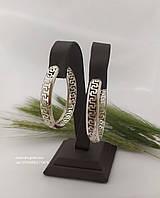 Серебряные серьги-кольца 925пробы.