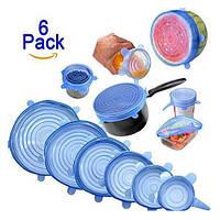Набір силіконових кришок для посуду 6 шт універсальні. Колір синій
