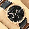 Надежные наручные часы Patek philippe 209g Black/Gold/Black 1019-0079