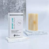 Мило з моніоннім сріблом Invex Remedies - 100 грам