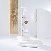 Моноіонний золотий аерозоль для обличчя і тіла Au Invex Remedies - 200 мл