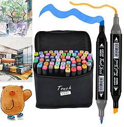 Набір двосторонніх маркерів для скетчинга і малювання на спиртовій основі Touch Bool 60 шт (7751)