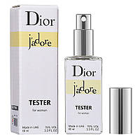 CD Jador - Dubai Tester 60ml